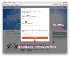 【qloba側】 申込フォーム送信画面